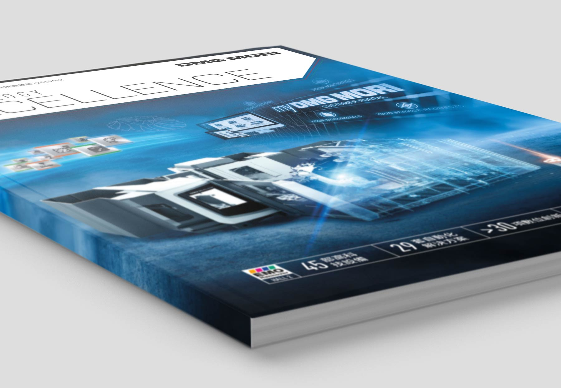 DMG MORI Journal Cover